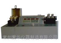 优质破乳仪  DPY-2