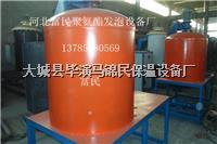 大兴安岭A级搅拌硅脂保温板设备生产线%现场施工