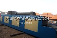 鸡西A级烘干硅脂保温板设备生产线%现场施工