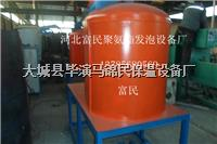 佳木斯A级搅拌硅脂保温板设备生产线%现场施工