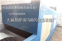 虎林A级烘干硅脂保温板设备生产线%现场施工