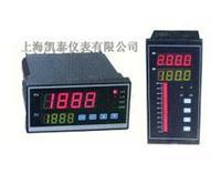 KT-202系列智能转速表 温度仪表