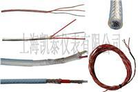 氟塑料电缆线 kc,kx
