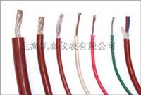 高压电缆 电缆