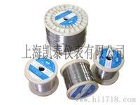 镍鉻微丝 0.04mm