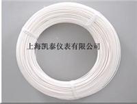 高温线-AF250-0.2mm2 高温线-AF250-0.2mm2