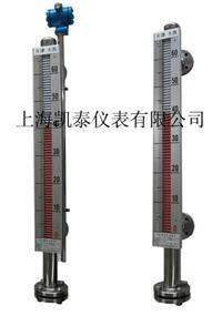 UHZ-591磁性浮子液位计 UHZ-591磁性浮子液位计