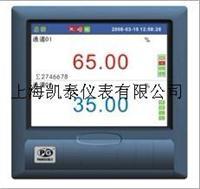 VX6100R彩屏无纸记录仪 彩屏无纸记录仪