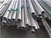 不锈钢304无缝管 工业用管 压力管道 不锈钢304无缝管 工业用管 压力管道