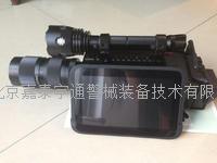 远距离变焦日夜两用夜视系统 JT-VV160