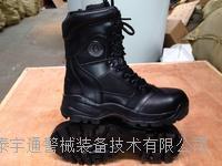 99作战靴 99