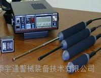 CPM-700反qie听探测检测仪(反窃听探测) CPM-700