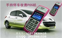 停车收费机的专家/停车场收费机厂家/停车场收费机价格 CL-MC1806-G
