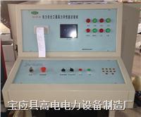 安全工具力学性能试验机 GD-III-20