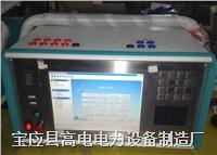 微机继电保护测试仪参数 GDZDKJ-3300