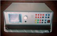 三相继电保护试验仪 GDZDKJ-3300