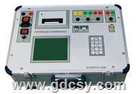 高压开关检测仪 GD6300B