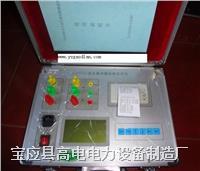 GD2380变压器综合参数测试仪 GD2380