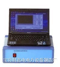 GDRB2000变压器绕组变形测试仪厂家