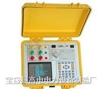 变压器容量测试仪报价厂家 变压器容量测试仪价格 GD2390