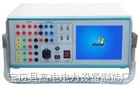 继电保护测试仪价格 GDZDKJ-6600