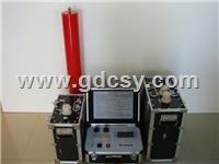 超低频发生器厂家 GDVLF