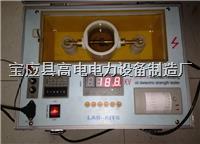 油耐压测试仪厂家