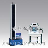 微机控制弹簧拉压试验机(单柱式)