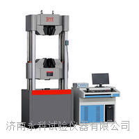 微机屏显液压式万能试验机 WEW-600B(四立柱)