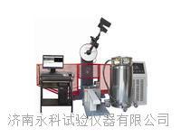 超低温自动送料冲击试验机 JBDW-300C