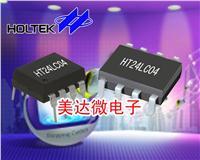 HT24LC04合泰存储器 HT24LC04