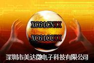 XC61CN7002PR电压检测IC(芯片) XC61CN7002PR
