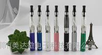 電子煙專用IC 電子煙專用IC