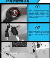 电子烟专用充电IC 电子烟专用充电芯片/IC