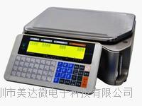 电子秤专用液晶驱动芯片 电子秤专用液晶驱动芯片