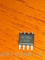 MST1692 MST1692
