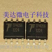 TP5410  TP5410