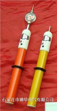 110KV高压验电器 GSY-110KV