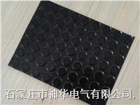 圆点绝缘胶垫 SH-0121