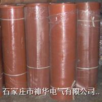 红色绝缘胶垫 SH-12
