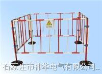 安全围栏 0.8*1.6米