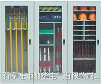 电力安全工具柜 SH-621