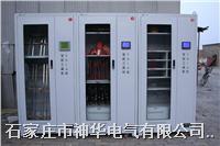 智能安全工具柜 SH-564