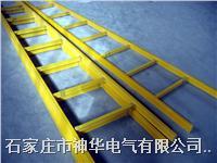 绝缘单梯 SH-231