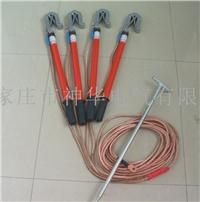 变电线路型接地线 JDX-WL-10KV