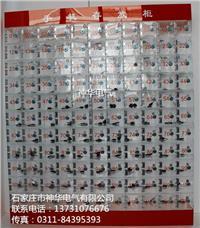 亚克力手机存放箱 手机存放柜 ktv 储物盒 手机盒100*100*150 150*100*100mm