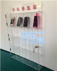 透明亚克力储物柜有机玻璃手机存放柜,壁挂式手机存放箱寄存柜箱  亚克力