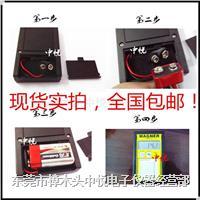 木材水分仪/水分测定仪