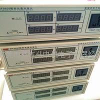 供应美瑞克RF9800单相数字功率计 RF9800智能电量测量仪