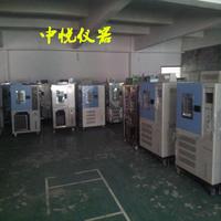 维修高低温试验箱厂家 可程式高低温箱 中山高低温箱  各种型号